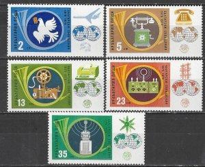 Bulgaria  2579-83  MNH  ITU/UPU