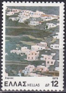 Greece #1337  MNH   (K2252)