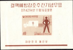 Korea Scott 332a Mint never hinged.