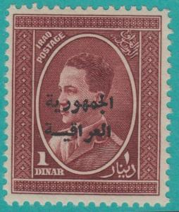 IRAQ 226 MINT NEVER HINGED OG ** NO FAULTS EXCELLENT !