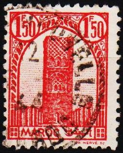 Morocco(French). 1943 1f 50 S.G.273 Fine Used