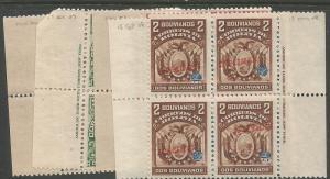 Bolivia 1901-4 Imprint Blocks of 4 Ex-archives SC 70-4, 76 MNH (7cgv)