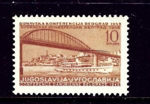 Yugoslavia 242 MNH 1948 Danube River Scene