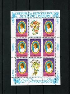 St.Thomas & Prince 1982 Princess Diana Shlt(7) Perf.Mi.767A Sc#656