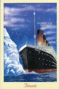 Tajikistan  The Titanic Souvenir Sheet - MNH