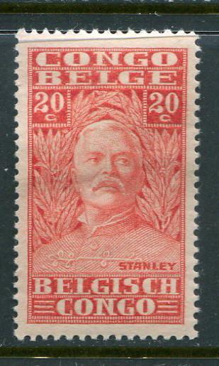 Belgian Congo #117 Mint - Penny Auction