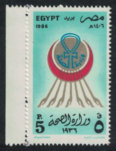 Egypt Ministry of Health 1986 MNH SG#1630