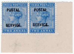(I.B) India Revenue : Postal Service 2a (broken type variation)