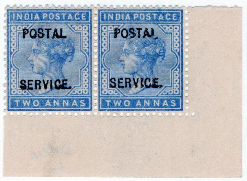 (I.B) India Revenue : Postal Service 2a (broken type variation)