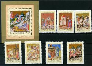 HUNGARY 1971 Sc#2105-2112 PAINTINGS SET OF 7 STAMPS & S/S MNH