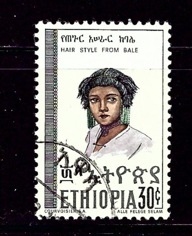 Ethiopia 754 Used 1975 Hairstyle from Bale