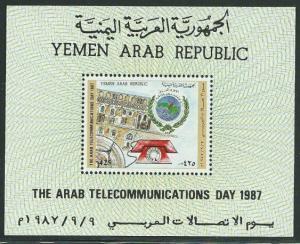 YEMEN 1987 Communications Day souvenir sheet MNH...........................46392