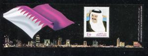 Qatar 999, MNH, Accession of Sheik Khalifa Bin Zayed Al Nahyan 2005. x23774