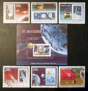 CUBA  Sc# 2132-2138  SPUTNIK  Space Exploration CPL SET of 6 + SS  1977 used cto