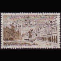 CZECHOSLOVAKIA 1954 - Scott# 673 Telc View 30h Used