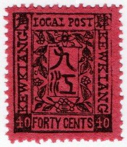 (I.B) China Local Post : Kewkiang 40c