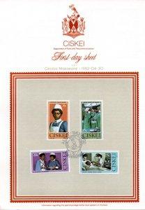 Ciskei - 1982 Nursing FDS SG 22-25