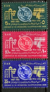 UAR EGYPT OCCUPATION OF PALESTINE GAZA 1965 ITU Set Sc N126-N128 MNH