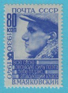 RUSSIA 779 MINT NEVER  HINGED OG * NO FAULTS EXTRA FINE !