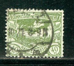 Upper Silesia Scott # 23, used