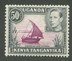 KENYA, UGANDA, & TANZANIA #79a MINT