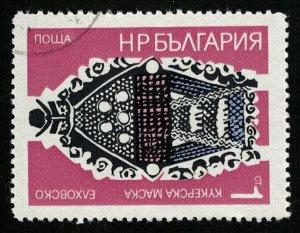 Bulgaria, 1ct (RT-543)