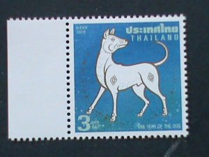 THAI LAND-2006  NEW YEAR GREETING STAMP-LOVELY DOG MNH STAMP VERY FINE