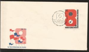 J) 1973 PERU, 8a INTERNATIONAL PACIFIC FAIR, FDC