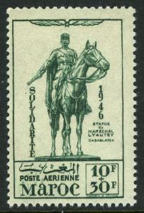 French Morocco CB25, MNH. Statue of Marshal Lyautey, 1946