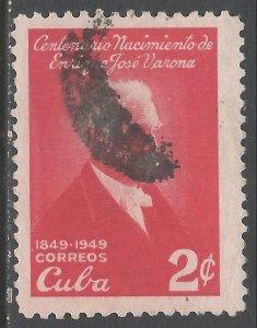 CUBA 443 VFU Z1441-1