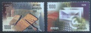 BELARUS 2008 EUROPA SG727/8 UNMOUNTED MINT