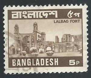 Bangladesh #165 5p Lalbag Fort