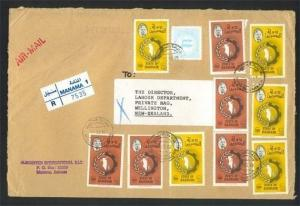 BAHRAIN 1988 registered cover Manama to New Zealand - great franking......87987W