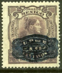 MEXICO 578, 10¢ ON 1¢ BARRIL SURCHARGE. MINT, NH. F-VF.