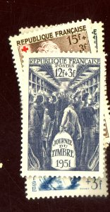 FRANCE #B248 B255-7 MINT VF OG NH Cat $12