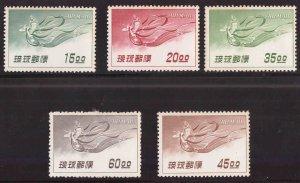 RYUKYU Scott C9-C13 MH* Heavenly Maiden with Flute airmail set