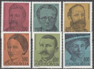 Yugoslavia #1263-8 MNH F-VF (SU2943)
