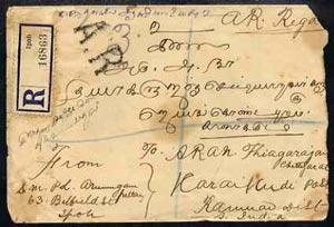 Malaya - Perak 1925 reg cover (with contents) from Ipoh t...