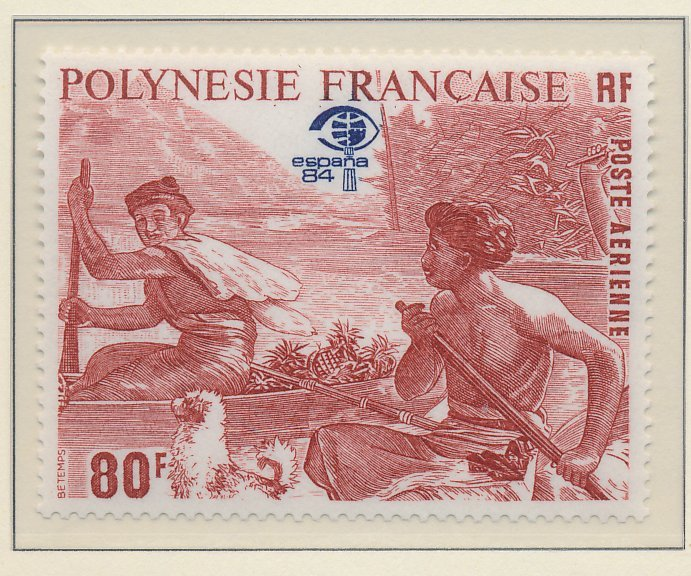 French Polynesia Stamp Scott #C206, Mint Never Hinged - Free U.S. Shipping, F...