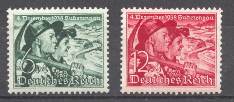 Germany 1938, Sudetenland Plebiscite MNH set,