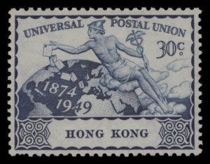 Hong Kong Scott #182 OG MNH