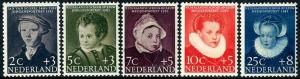 HERRICKSTAMP NETHERLANDS Sc.# B301-05 Children Portraits