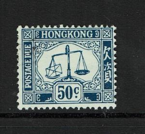 Hong Kong SG# D17, Mint No Gum - S4788