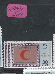 KUWAIT     (P0308B) RED CROSS   SG 503-5     MNH