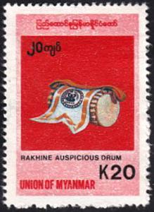 Burma # 341 used ~ 20k Rakhine (drum)