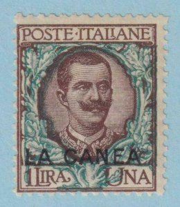 ITALY OFFICES IN CRETE 12  MINT HINGED OG ** NO FAULTS VERY FINE!