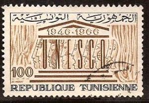 Tunisia  #  467  used