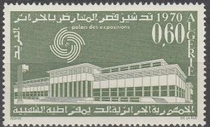 Algeria #449  MNH F-VF (V761)