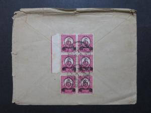 Hungary Early 1930s Cover to USA / Light Creasing / Sm Top Tears - Z8542