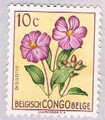 Belgian Congo Flower 10c (AP103815)